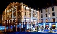 Нова Година в Сърбия, Белград 2017 в Radisson Blu Old Mill Belgrade 4* NEW