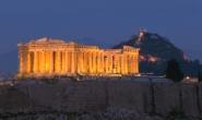 Нова година в Атина под Акропола с Пелопонес в х-л 4*  Пълен Новогодишен пакет GRAND - автобус