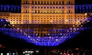 Нова Година в сърцето на Букурещ в Royal Hotel 4*