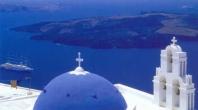 Цикладски острови Санторини Парос Наксос Микинос -825лв 8дни  от 21.09