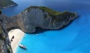 почивка на Закинтос - 8дни почивки в Гърция 2015 с автобус